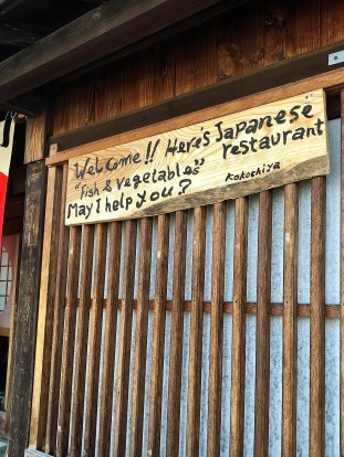 kanazawa sign